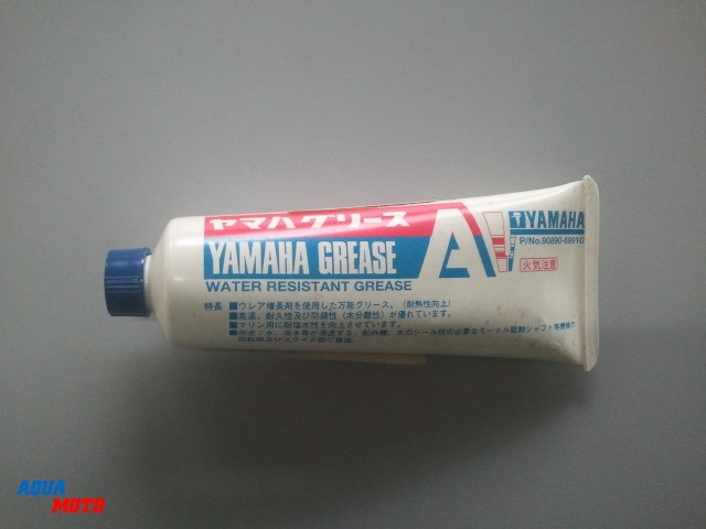 Смазка YAMAHA GREASE A 50г