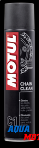 Масло Motul C1 Chain Clean